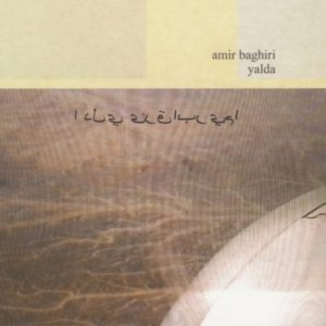 Amir Baghiri – Yalda