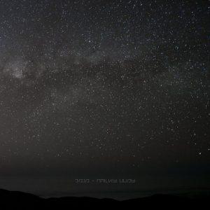 Jaja – Milky Way