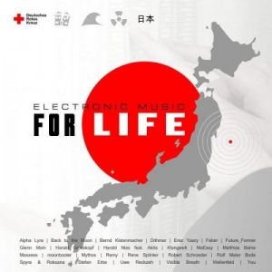Various Artists - Electronic Music For Life
