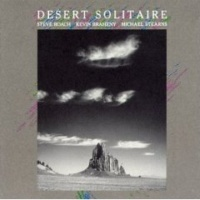 feature desertsolitaire - Feature of Ultimate Desert Soundtracks