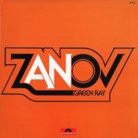 feature greenray - Feature of Zanov
