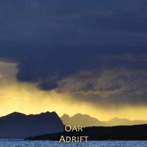 Oar - Adrift
